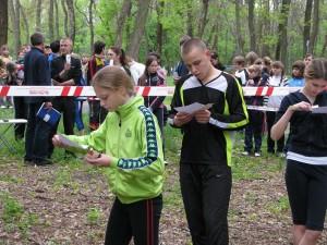 Соревнования по спортивному ориентированию