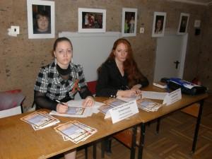 Первая городская конференция  «Растим патриотов современной России»
