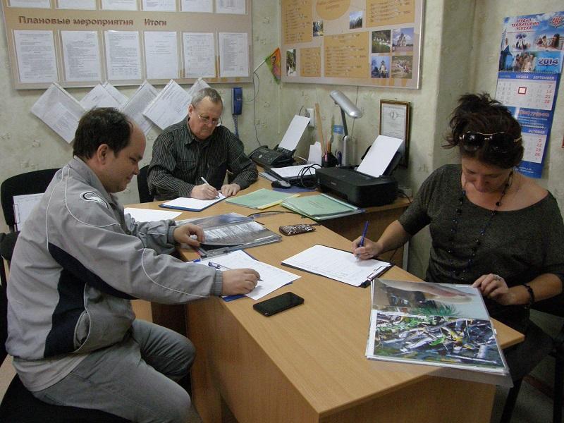 Центр Детского и Юношеского Туризма и Экскурсий (юных ...