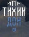 kubok-pobedy-orientirovanie-2016