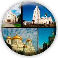 Экскурсии по Ростову-на-Дону