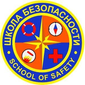 Проект приказа и положения о проведении XXII городских финальных соревнований        «Школа безопасности - 2020»