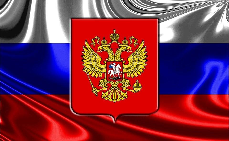 Всероссийский конкурс на знание государственных и региональных символов и атрибутики Российской Федерации