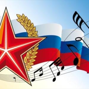 I (дистанционный) конкурс патриотической песни,  посвященный Году Памяти и Славы в Российской Федерации