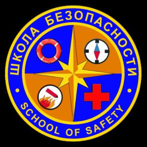 XXII городские финальные соревнования «Школа безопасности — 2021», посвященные 76-ой годовщине Победы в Великой Отечественной войне