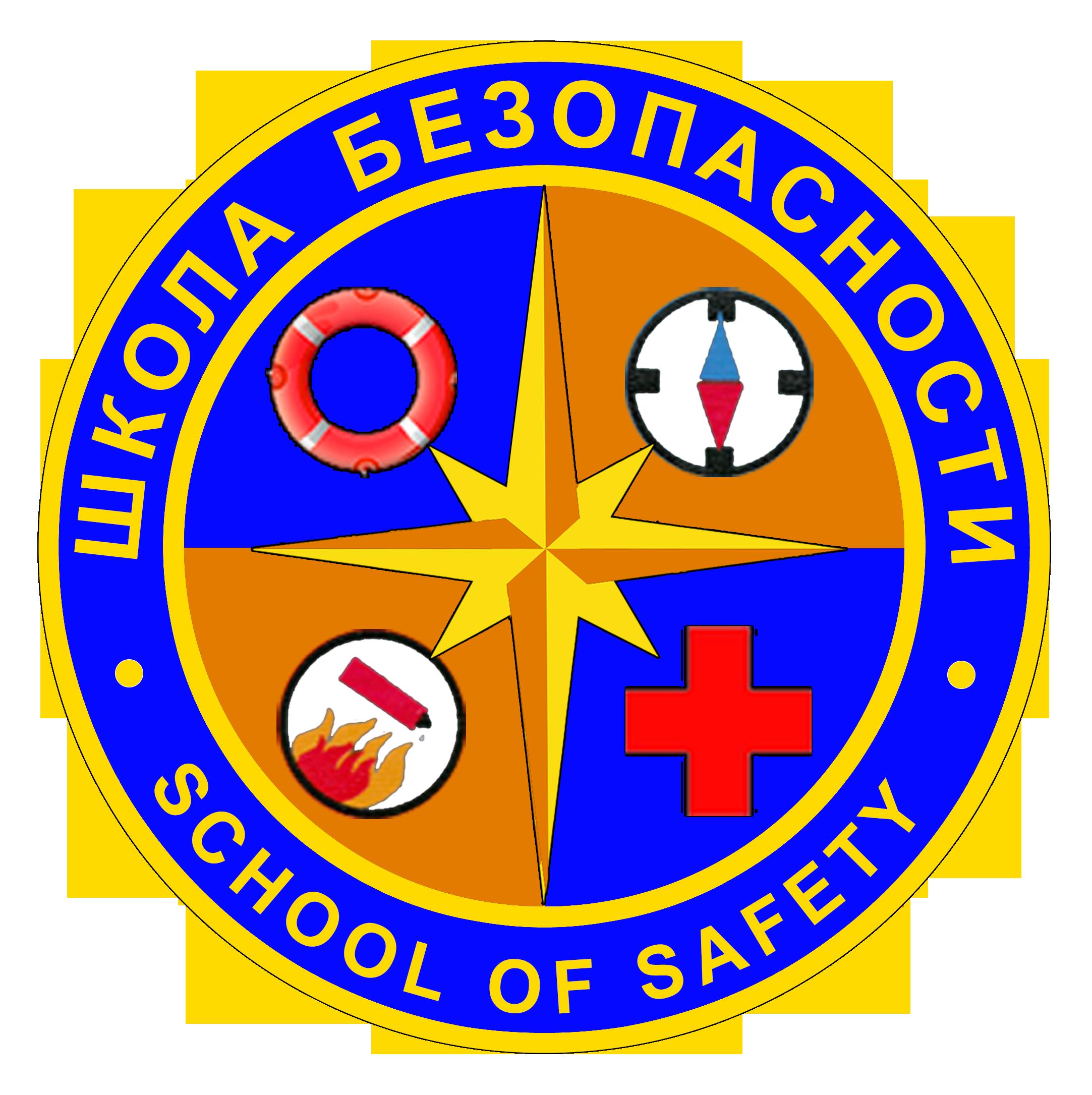 Итоги XXII городских финальных соревнований «Школа безопасности — 2021»